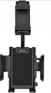 Автотримач для телефону на дзеркало Hoco Rearview mirror in-car holder DCA9 Black (4515984)