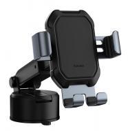 Тримач для мобільного телефона Baseus Tank gravity car mount holder з присоскою Чорний (SUYL-TK01)