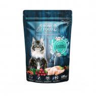 Корм HOME FOOD Кролик і журавлина для кастрованих/стерилізованих 400 г