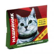 Нашийник Хелп для котів диазинон 35 см