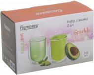 Набір чашок Flamberg Sparkle Green 300 мл 2 шт. (ЧШ79)
