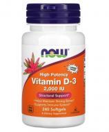 Вітамін D3 Now Foods 2000 МО 240 капсул (733739003775)