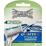 Картриджі для гоління Wilkinson Sword Quattro Titanium Sensitive 8 шт