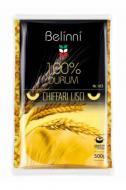 Ріжки особливі Pasta Chiffari lisci ТМ Belinni 500 г