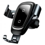 Автомобільний тримач BASEUS з бездротовою зарядкою QI для телефону Metal Gravity wireless charger 10W QC