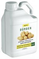 Удобрение комплексное DUNGER для картошки NPK(S)+Mg 10:10:12(11S)+0,5 5 кг