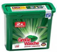 Капсули для прання  Grosse Wasche Універсал, для всіх типів тканин 29 шт.