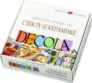 Набір фарб акрилових по склу та кераміці Decola 9 кольорів по 20 мл (4041113)