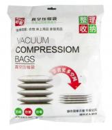 Пакети вакуумні для одягу R26106 з насосом 5 шт (011059)