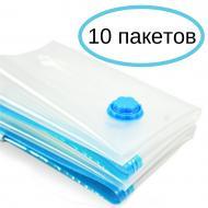 Вакуумні пакети 10 штук з клапаном The Chestnut, прозорі, багаторазові