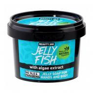 Мыльное желе для рук и тела Beauty Jar Jelly Fish 130 мл (4751030830391)