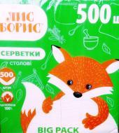 Серветки паперові 1 шар 500 шт ЛИС БОРИС 2 шт