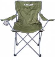Кресло раскладное для рыбалки и туризма Ranger RA 2228 SL 620 Green