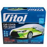 Тент автомобільний Vitol 572х203х119 мм Сірий