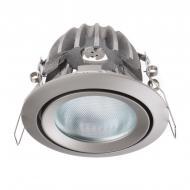 Світильник точковий Brille HDL-DS 82 PNM (163617)
