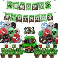 Декор Urbanball в стилі гри майнкрафт до дня народження від (P5568P)