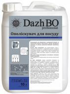 Ополіскувач для професійних посудомийних машин DazhBO 10 л