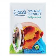 Пральний порошок для машинного й ручного прання ЕФФ Універсальний 400 г (4820017662642)