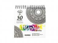 Розмальовка Мандала 50 аркушів антистрес 250 г/м² альбом на спіралі Art Planet