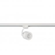 Трековий світильник Azzardo Bross Arm Track AZ3500