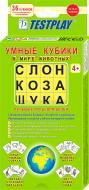 Пособие Testplay с карточками животных чтение Умные кубики В мире животных на русском