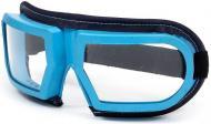 Очки защитные обшитые (100-187)
