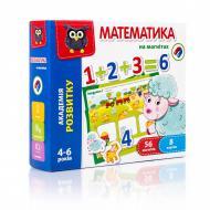 Настольная игра Vladi Toys Математика на магнитах укр. (VT5411-04)
