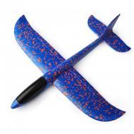Літак планер метальний Explosion великий 49х48х12 см Синій