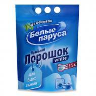 Пральний порошок для білих тканин Білі вітрила White 1,5 кг (4820017661461)