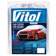 Тент автомобільний Vitol 406х165х119 мм Сірий
