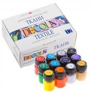 Набір акрилових фарб по тканині ЗХК Невська палітра Decola 12 кольорів 20 мл (350438)
