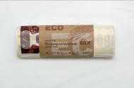 Пакеты для мусора 60 л 10 шт. биоразлагаемые компостирующие 60х70 мм