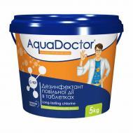 Засіб для дезінфекції AquaDoctor C-90T на основі хлору тривалої дії 5 кг