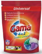 Гель-капсули для прання білизни Gama 4в1 Універсальні 56 шт. (825241)