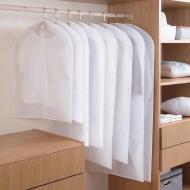 Чохли для зберігання одягу PEVA 60х90/110/130 см комплект 18 шт.