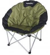 Кресло раскладное для отдыха Ranger Ракушка 107х90х94 см комплектуется чехлом (0037рнж)