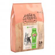 Корм HOME FOOD для кошенят Ягня з рисом 1,6 кг