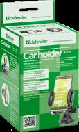 Автотримач для телефону Defender Car Holder 101+