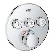 Зовнішня частина термостатичного змішувача для душу Grohe Grohtherm SmartControl 29121000 для трьох споживачів