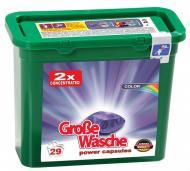 Капсули для прання  Grosse Wasche Колор, для кольорових тканин 29 шт.