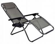 Шезлонг, кресло пляжное zero gravity