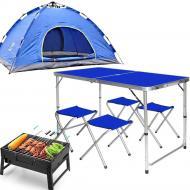 Набор Easy Campi Туристический стол со стульями 4 шт. + Мангал + Палатка