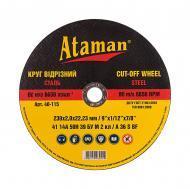 Круги отрезные по металлу Ataman 41 14А 230х2,0х22,23 25 шт. (1757)