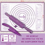 Кулінарний набір Foodie 3шт: силіконовий килимок, силіконова качалка для тіста, ніж для тіста Фіолетовий