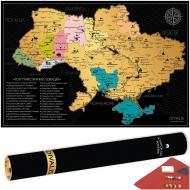 Скретч карта Divalis Украины для отметок путешествий