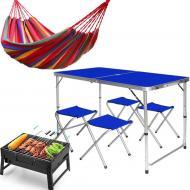 Туристический стол и 4 стула Easy Campi + Гамак мексиканский + Мангал