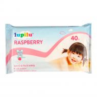 Дитячі вологі серветки Lupilu Raspberry 40 шт.