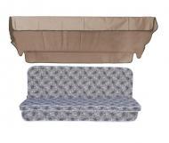 Комплект подушок для гойдалки eGarden Diva 170 з тентом (01706)