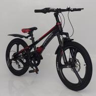 Гірський підлітковий велосипед Hammer VA210 MG 20 дюймів
