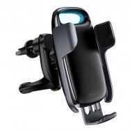 Автомобільний тримач Baseus Milky Way Electric Bracket Wireless Charger 15W Black